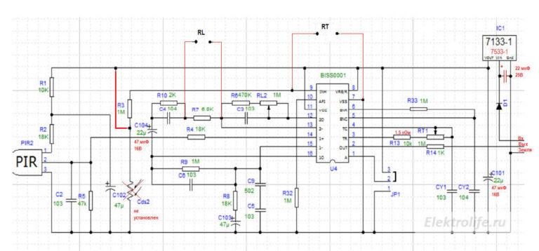 Схема Датчика движения HC-SR501