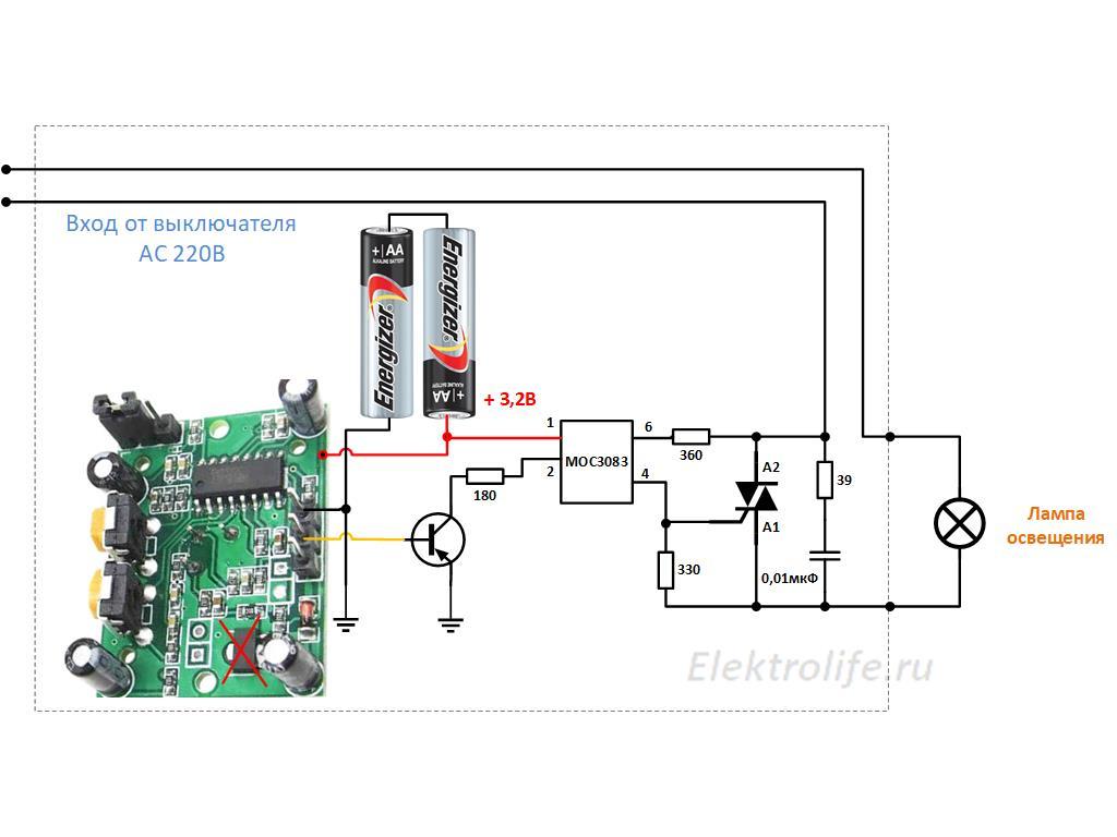 схема датчика движения на батарейках на модуле HC-SR501