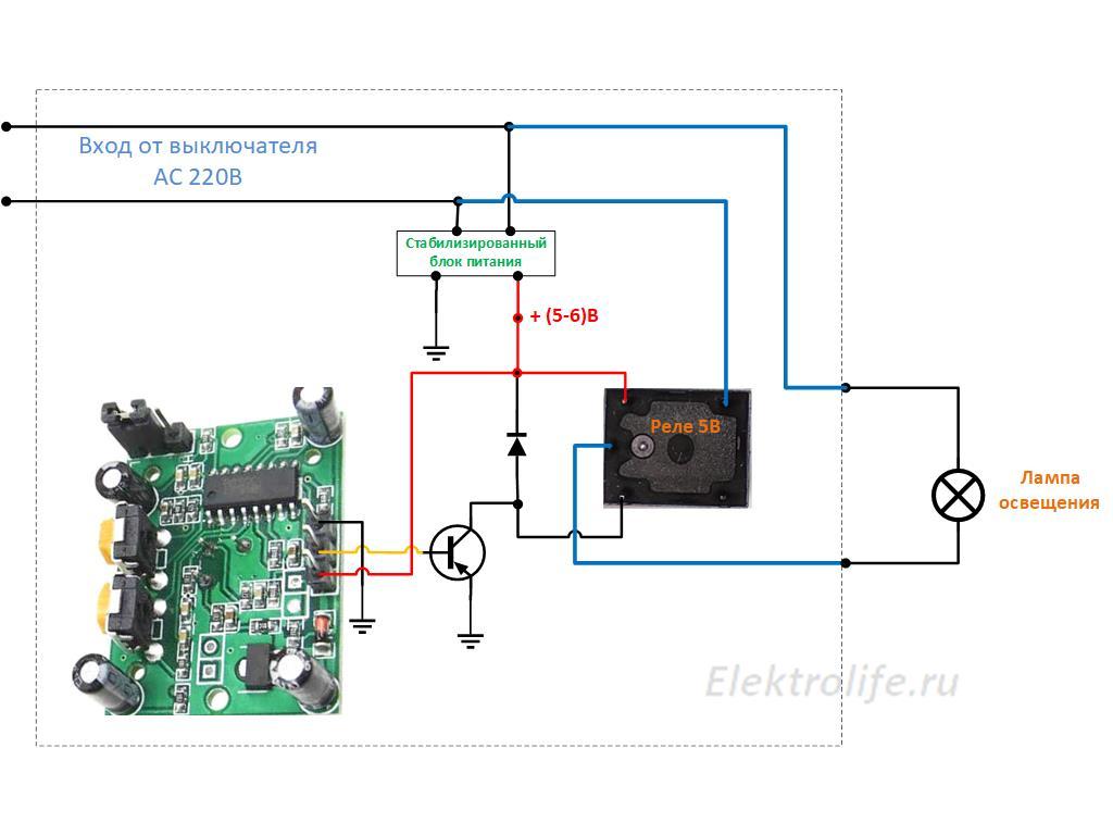 Схема датчика движения на реле с использованием модуля HC-SR501