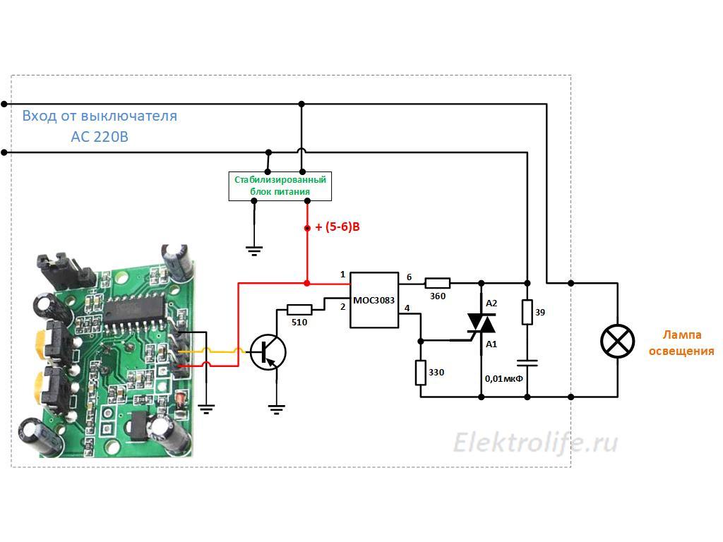 Датчик движения HC-SR501. Схема датчика движения с включателем на симисторе