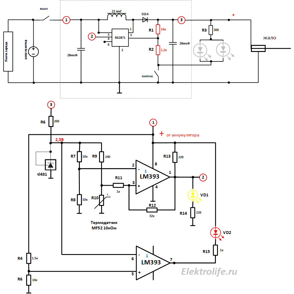 Паяльник на аккумуляторе с терморегуляцией. Схема.