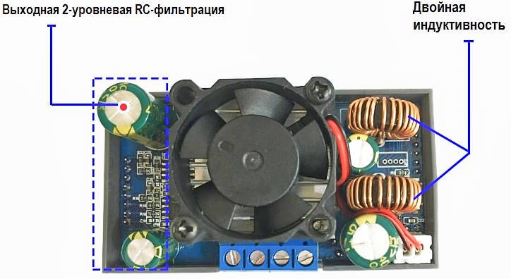 Цифровой преобразователь напряжения XYS3580. Вид с обратной стороны