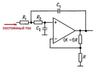 Схемы активных фильтров на ИНУН. фильтр нижних частот