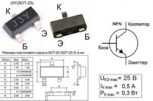 Биполярный транзистор J3Y цоколевка. Broadlink BestCon MCB1