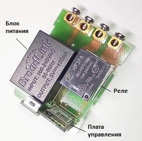 Голосовое включение/отключение компьютера
