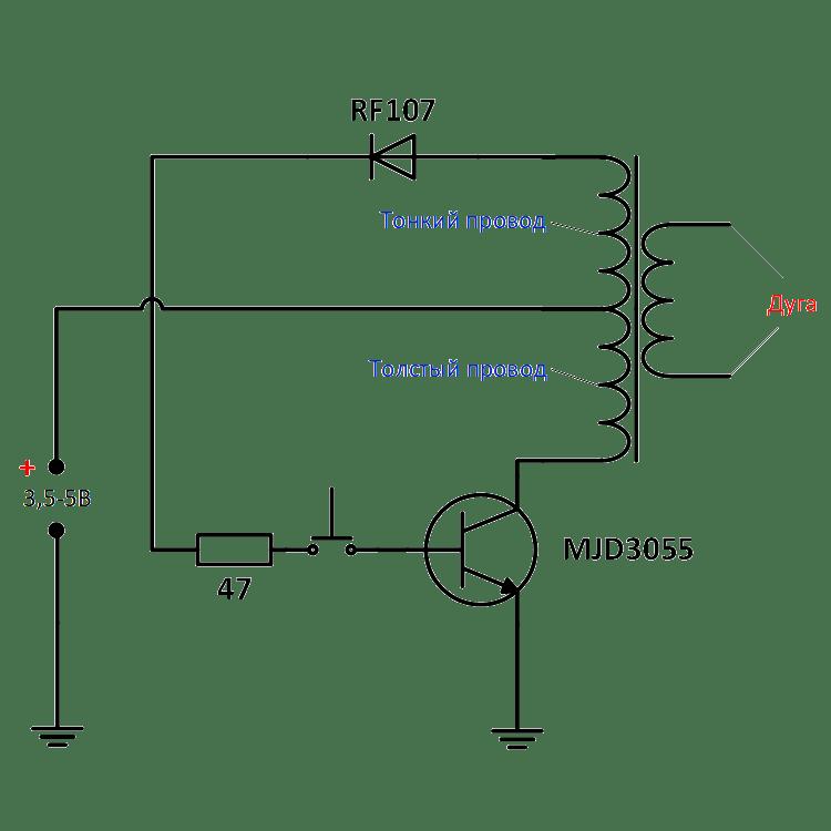 Электронная зажигалка HV1 – набор «СДЕЛАЙ САМ». принципиальная схема