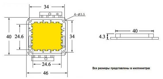 размеры светодиода 20-100 Вт